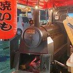 【京都南丹】蒸気機関車が芋を焼く?「関木材やきいも部」が話題