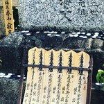 【京都ぶらり】囲碁ファン必訪寺院!戦国三大武将を指南した名僧の墓所も「寂光寺」