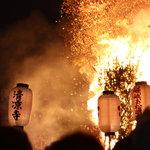 春の風物詩【京都三大火祭り】清凉寺「嵯峨釈迦堂」お松明式は今年も中止へ