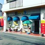 【新店】京都西院に3月オープン!未知のベトナム食材が満載「ベトナムスーパー(Bách Hoá Việt kyoto)」