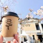 桜とコーヒーのイベント「ENJOY SPRING & ENJOY COFFEE 」3/20〜3/31開催【琵琶湖疎水記念館】