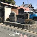 【京都ぶらり】かつての花街『三本木』料亭跡☆さらに名門仮校舎跡「立命館草創の地」