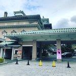 【京都建物】祇園の芸舞妓集う昭和建築『帝国ホテル』開業に向け6月着工「弥栄会館」