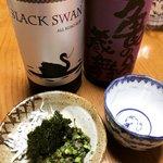 【京都食品スーパー】京丹後の銘品や地酒がズラリ!レア食材並ぶ「いととめEAT店」