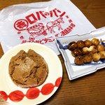 【京都パン】京都人にはお馴染みメロディー☆レトロ移動販売「ロバのパン屋」