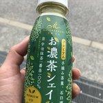【京都スイーツ】嵐山限定『茶茶棒』は数量限定☆お濃茶シェイクで一服「マールブランシュ」