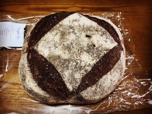 【京都パン】完全予約の通も唸る幻の農家パン☆市内スーパーでも入手可能「弥栄窯」
