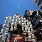山鉾建て2年ぶりの実施へ【2021京都・祇園祭】一部18の山鉾で実施