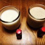【京都スイーツ】全10種類の食べ比べができる絶品の味☆プリン専門店「杓文字」