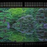 【特別公開】蔵内部の公開、嵐電とのコラボ展示も。深緑の庭鏡も美しい「旧邸御室 深緑の薫」【登録有形文化財】