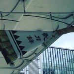 【2021京都祇園祭】ネット授与『厄除ちまき』スムーズ☆巨大ちまきもSNS話題に