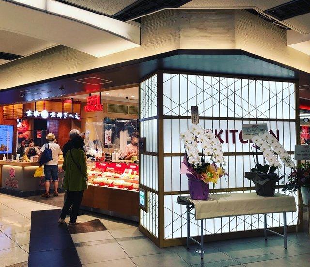 京都駅地下にグランドオープン☆『できたて』テイクアウト専門店街「ポルタキッチン」