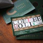 """【コーヒーイベント】""""11人、同じ生豆で淹れる理由""""☆盛況に1ヶ月イベントを終了"""