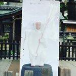 【京都ぶらり】京都三庚申の一つで庚申信仰発祥の地☆人生開運祈願「猿田彦神社」