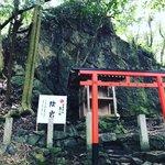 【京都パワースポット】登山感覚で参拝☆秘境奥之院に巨大『陰陽岩』祀る「岩屋神社」