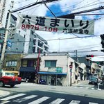 【京都夏の風物詩】今年は実施!迎鐘でお精霊さんをお迎え☆六道珍皇寺「六道まいり」
