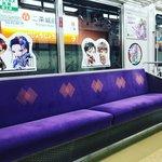 【京都地下鉄】西日本最大級マンガアニメイベント☆ラッピング列車『京まふ号』運行中