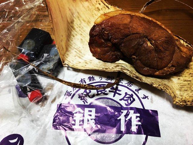 【京都テイクアウト】塊肉『秘伝の焼豚』はリピート必至☆創業70年余の老舗「銀作精肉店」