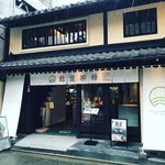 【京都スイーツ】4月オープン☆日本茶800年の歴史誇る南山城村の逸品「麩屋柳緑」