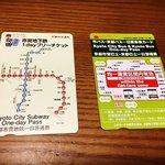 【悲報】京都市民や観光客の足☆地下鉄&バスの各種割引券が今秋から値上げ&終了に