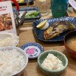 【京都ランチ】お好きな干物と選べる小鉢で自分好みの定食ランチ『ヒモノ照ラス&スタンドヒモコ』