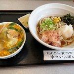 京都西陣、地元民ご用達の愛され食堂「手造りごはんや いとうや」