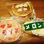 【保存版】ずっと残したい京都逸品パッケージ☆老舗包装紙からレトロ缶まで【厳選7店】