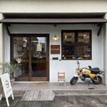 【京都パン】毎日でも食べたい♡こだわり詰まった優しくてかわいいパン『おうちぱん』