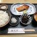 京都で美味しい焼魚が食べたいときはココ!京大近くの「とくら」