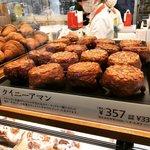 【京都スイーツ】マールブランシュ『ロマンの森』1周年感謝祭間近!平日限定パンも☆