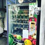 【京都自販機】SNSバズり中でバカ売れ!フランス料理の自動レストラン「キッチンラボ」