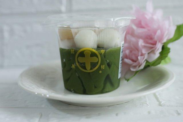 【限定】秋の生茶ゼリイは、鳴門金時あん添えで秋らしい美味しさです【中村藤吉】