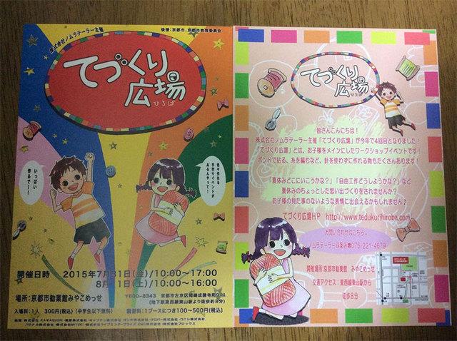 http://livedoor.blogimg.jp/nekotousagi3m/ (11211)