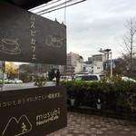 祇園 「musubi-cafe(ムスビカフェ)祇園鴨川店」があれば街ランも快適♪【カフェ】