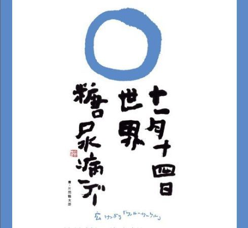 http://pwyuriyuri.blog107.fc2.com/blog-entry-177.html (20016)