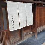 【京和食まとめ】京情緒を満喫できる「和食店4選」¥5000ランチで大満足!