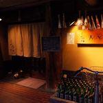 【京風居酒屋】使い勝手良好!日本酒でしっぽり~、肴も美味しい激ウマ居酒屋5選