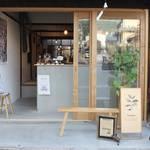 六波羅蜜寺「Dongree(ドングリー)コーヒースタンドと暮らしの道具店」で見つける、丁寧な手仕事雑貨と絶品コーヒー【ショップ】