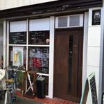 前菜も美味しい選べるパスタランチ!新店の「イタリア料理ロカレ」@三条会商店街の巻っす