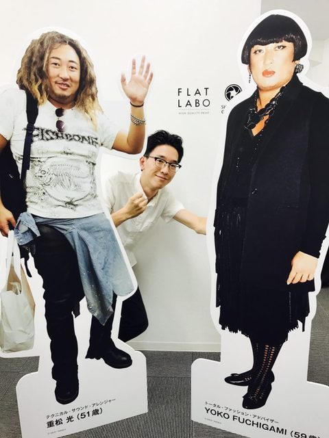 http://www.shot-japan.com/flatlabo/akiyama_kyoto (58334)