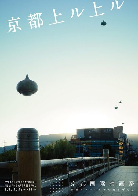 http://www.shot-japan.com/flatlabo/akiyama_kyoto (58335)