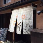 ひじきの入ったあっさりイケる和風カレー!「和・町屋ごはん そいる♯」@烏丸夷川の巻っす