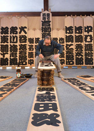 http://www.kabuki-bito.jp/news/3652 (62690)