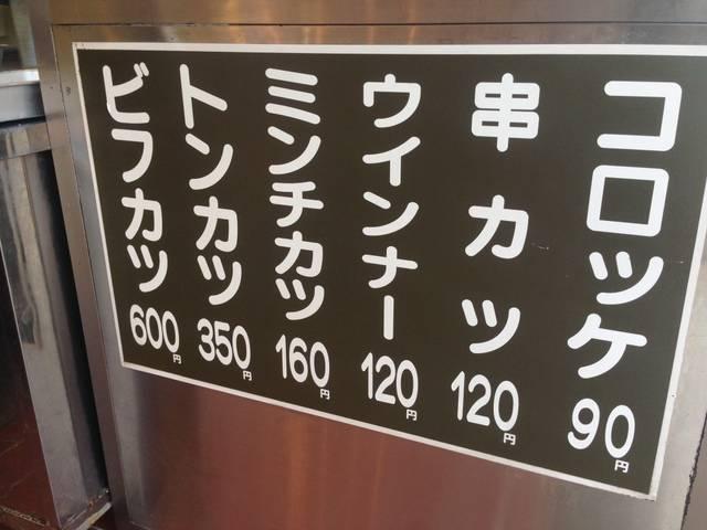(81956)