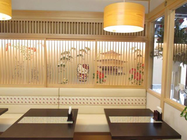 壁紙も京風デザイン