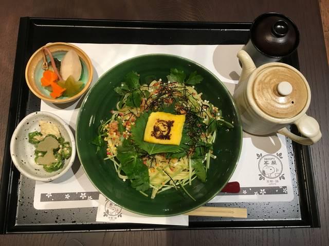 京みぶなと鮭のぶぶ漬けパスタ 950円