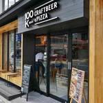 京都駅東側にオープン!昼からこだわりのクラフトビールが呑める!「クラフトビール&ピザ 100K」
