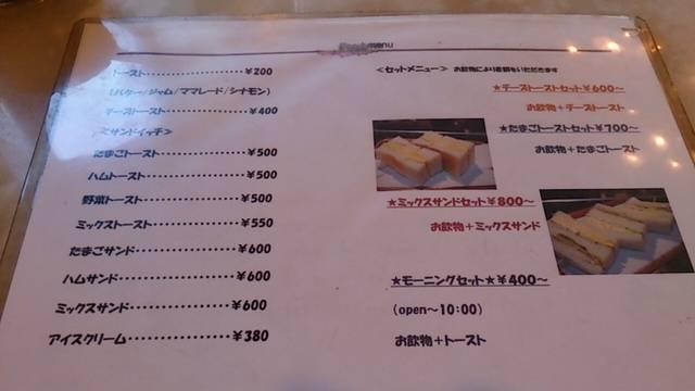 食べログより (90302)