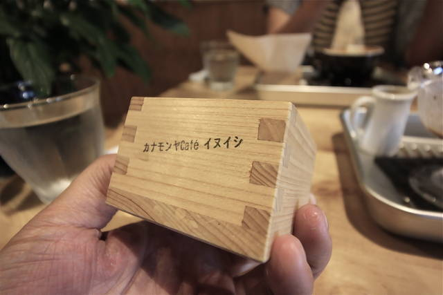 (91289)
