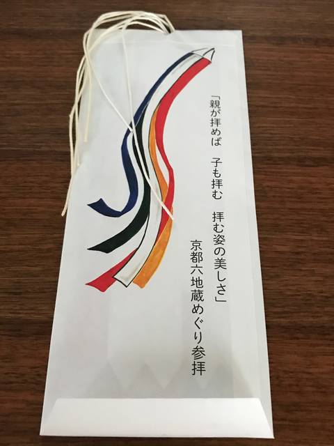 よしつね (91479)